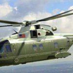 Lockheed Martin VH-71 Kestrel