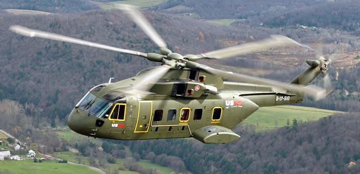 vh-71 kestrel