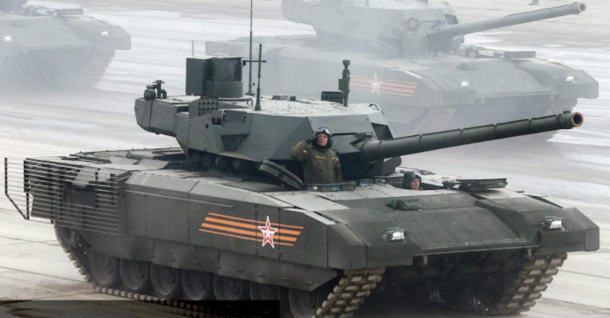 Armata Universal Combat Platform
