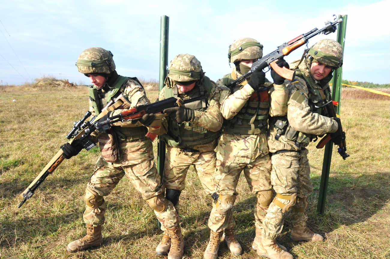 Armed Forces Ukraine