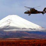 OH-1 Ninja Helicopter