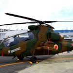 OH-1 Ninja on Japanese Base