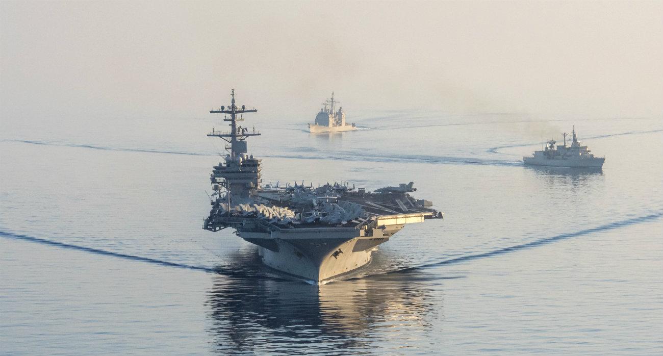 USS HW Bush
