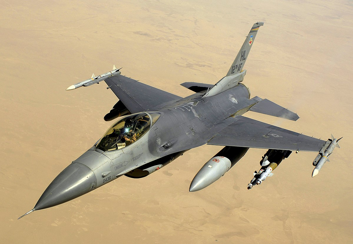 most expensive military jets, F-16C